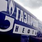 Comisia Europeana cade la pace cu Gazprom in privinta concurentei pe pietele din Europa Centrala si de Est