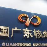 Misterul chinezo-rus se adanceste la Proiectul de construire a Unitatilor 3 si 4 Cernavoda