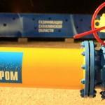 <!--:ro-->Telenovela intreruperilor de gaze din Rusia a sarit cateva episoade<!--:-->