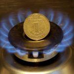 Pentru cine se pregateste criza gazelor din iarna ce vine?